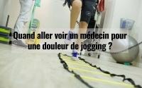 Quand aller voir un médecin pour une douleur de jogging ? 4